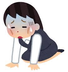 顎で悩む女性
