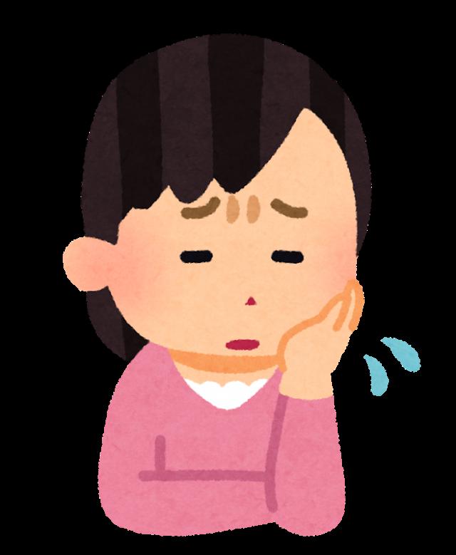 顎が痛む女性